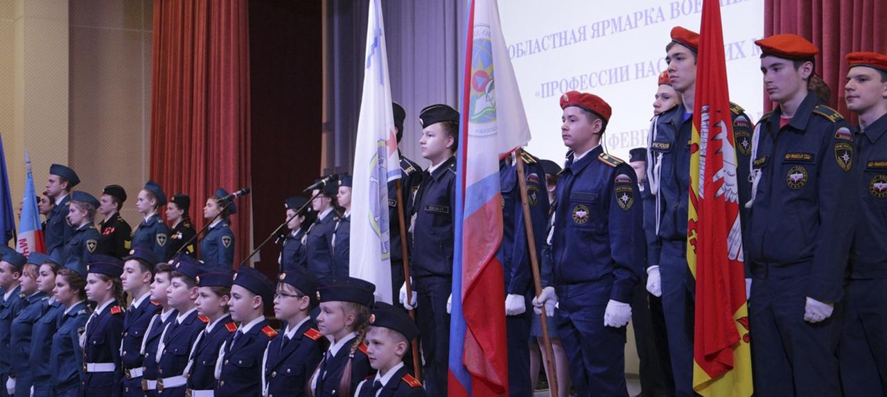 15 февраля: областная ярмарка военных профессий
