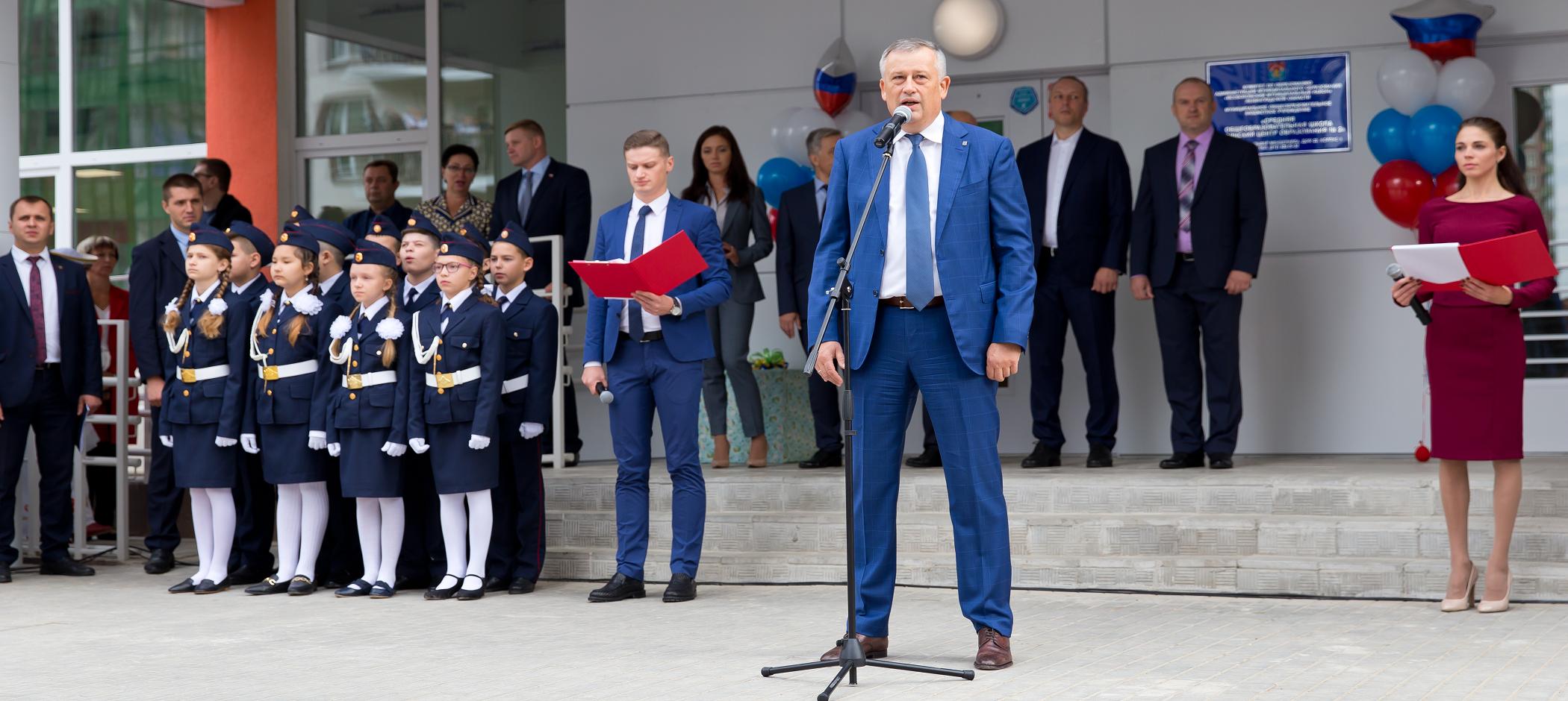 1 сентября 2018 года состоялось открытие школьного отделения