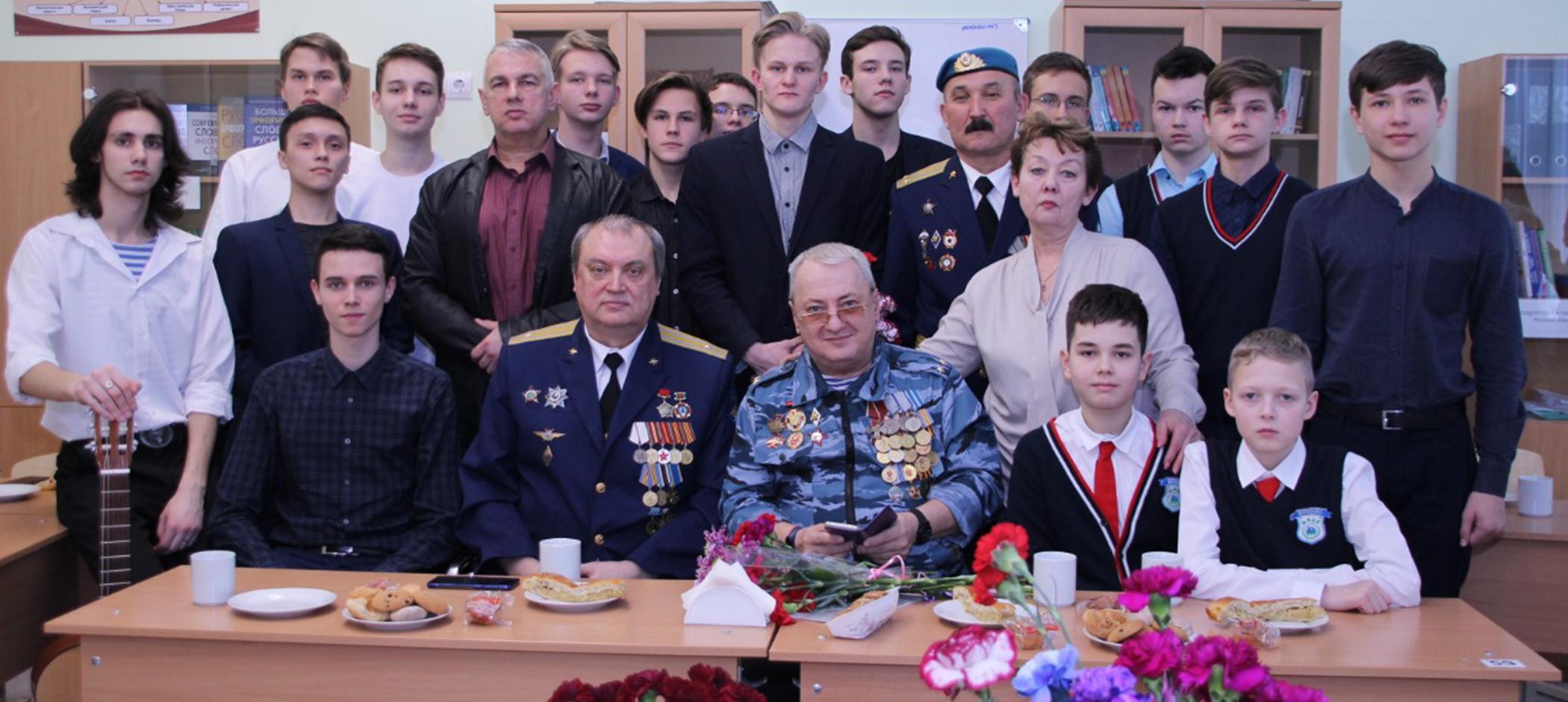 Встреча с воинами -интернационалистами