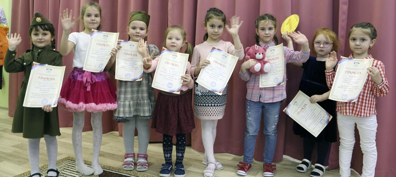 14 февраля: конкурс чтецов в дошкольных учреждениях